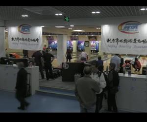 第八届体育大会保龄球比赛2016.10.23
